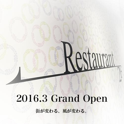 2階 レストラン