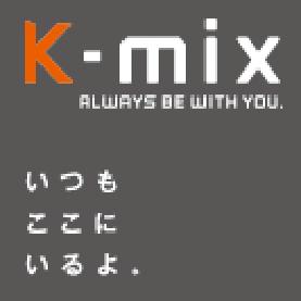 K-mix(ビュースタジオ)