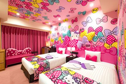 藤枝 ホテル
